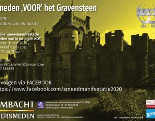 Online smeedmanifestatie Gravensteen 31 mei – 1 juni 2020